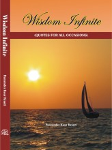 Wisdom Infinite